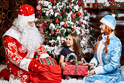 BIRTHDAY OF DED MOROZ (RUSSIAN SANTA CLAUS)