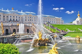 315TH ANNIVERSARY OF THE PETERHOF PARK MUSEUM