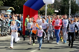 ALL-RUSSIAN DAY OF RUNNING – RACE OF THE NATION